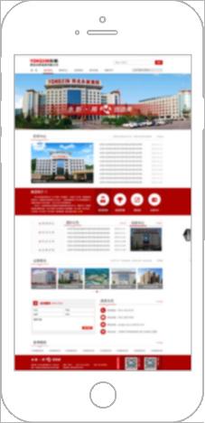 兰州手机<a href=http://www.365xueyuan.com class=a><span>网站建设</span></a>制作公司